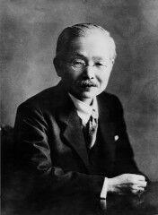 tagAlt.Kikunae Ikeda Umami founder 5